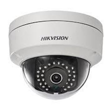 Imagen de HIKVISION DS-2CD2121G0-I DOMO IP 2MP L2.8MM
